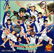 The Prince Of Tennis La Mejor Web No Oficial Mada mada dane ryoma uttered in utmost satisfaction as he watched ryoga walk off. new page 1